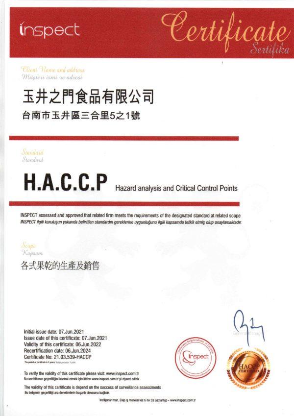 HACCP-C