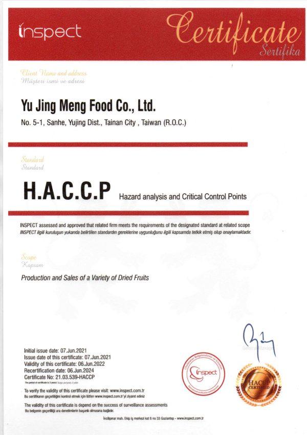 HACCP-E