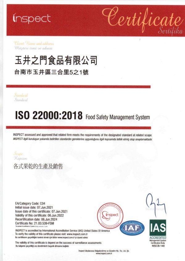 ISO22000-2018-C