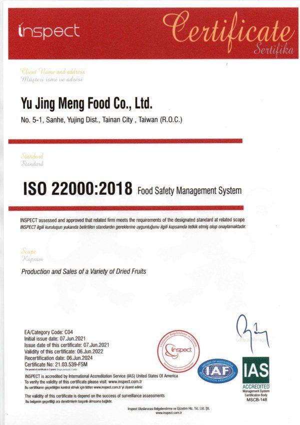 ISO22000-2018-E